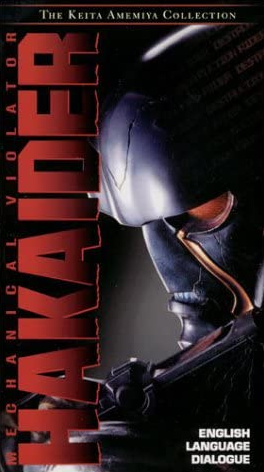 Mechanical Violator Hakaider (2000)
