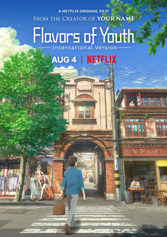 Flavors of Youth (2018)