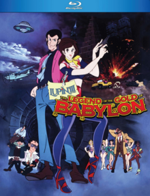 Lupin III The Legend of the Gold of Babylon 2018 Blu-Ray Cover.PNG
