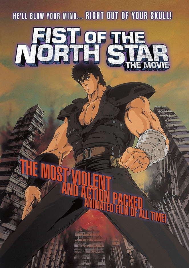 Fist of the North Star (1991)