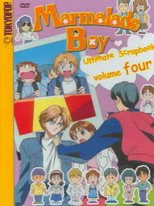 Marmalade Boy Ultimate Scrapbook Volume Four 2005 DVD Cover.PNG
