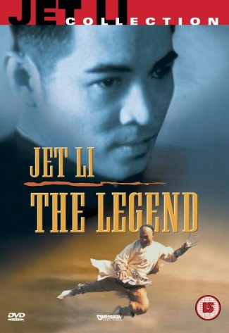 The Legend (2000)