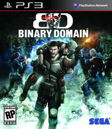 Binary Domain 2012 Game Cover.png