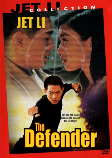 The Defender (2000)