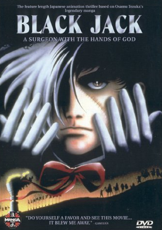 Black Jack: A Surgeon with the Hands of God (2001)