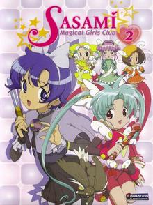 Sasami Magical Girls Club 2008 DVD Cover.PNG