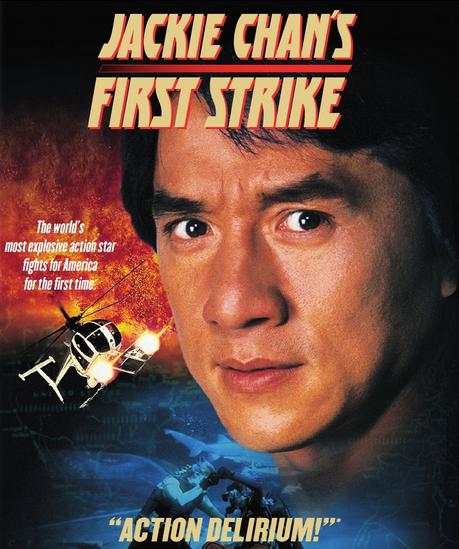Jackie Chan's First Strike (1999)