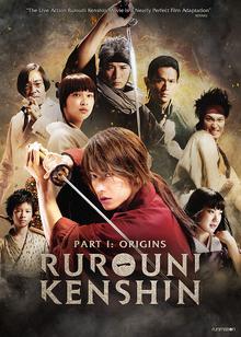 Rurouni Kenshin Part I Origins 2016 DVD Cover.PNG