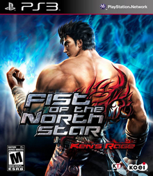 Fist of the North Star Ken's Rage 2010 Game Cover.PNG