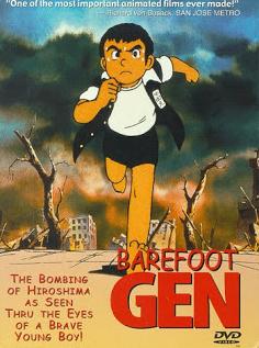 Barefoot Gen (1999)
