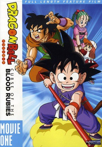 Dragon Ball: Curse of the Blood Rubies (1989)