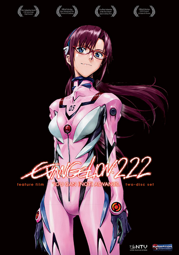 Evangelion: 2.22 You Can (Not) Advance (2011)