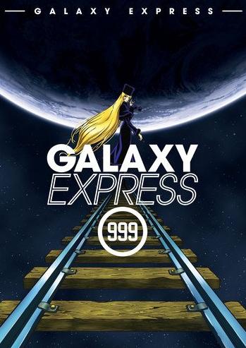 Galaxy Express 999 (1981)