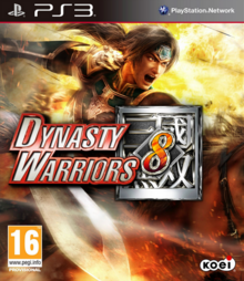 Dynasty Warriors 8 2013 Game Cover.PNG