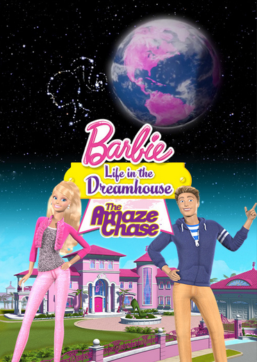 Barbie: Life in the Dreamhouse: The Amaze Chase (2014)
