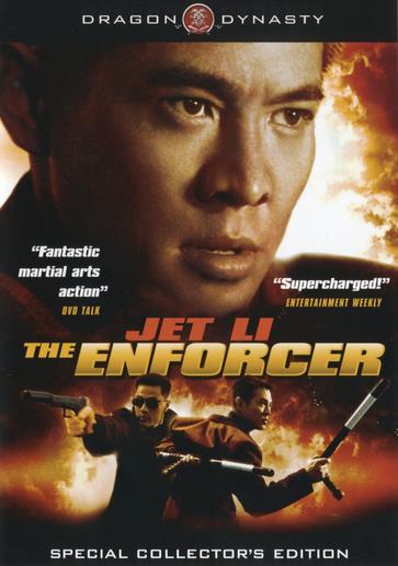 Jet Li's The Enforcer (2000)