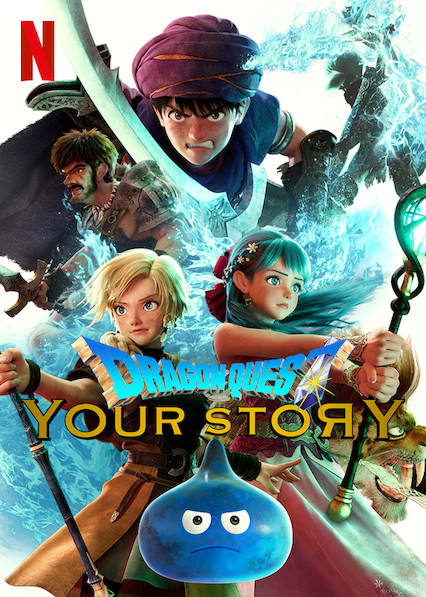 Dragon Quest: Your Story (2020)