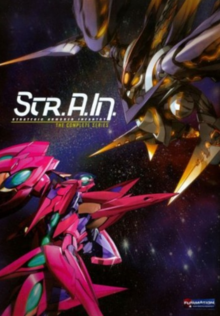 Str'A'In Strategic Armored Infantry 2009 DVD Cover.PNG