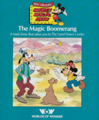 The Talking Mickey Mouse Show The Magic Boomerang 1986 Cassette Cover