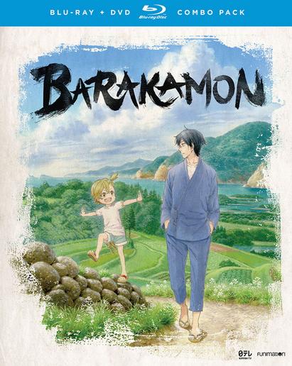 Barakamon (2016)
