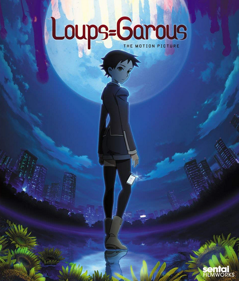 Loups=Garous: The Motion Picture (2011)