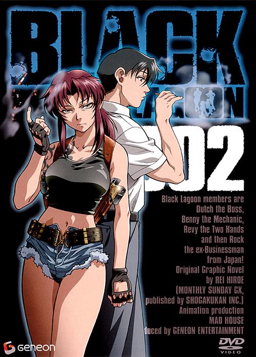 Black Lagoon (2007)