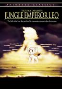 Jungle Emperor Leo 2003 DVD Cover