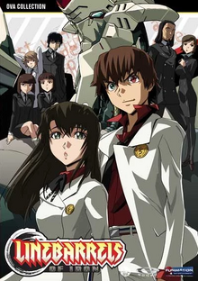 Linebarrels of Iron 2010 DVD Cover.PNG