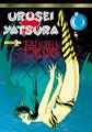 Urusei Yatsura 2 Beautiful Dreamer 1996 DVD Cover