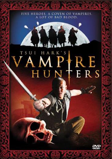 Tsui Hark's Vampire Hunters (2003)