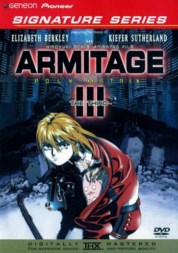 Armitage III: Poly-Matrix (1997)