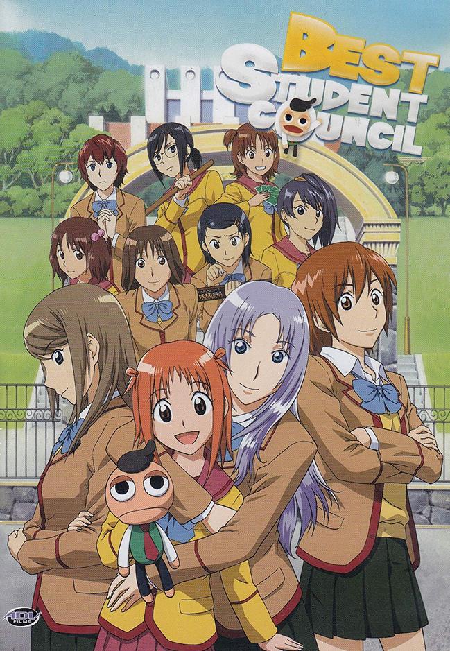 Best Student Council (2007)