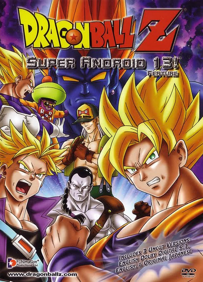 Dragon Ball Z: Super Android 13! (2003)