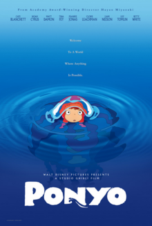 Ponyo 2009 DVD Cover.PNG