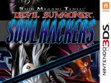 Shin Megami Tensei: Devil Summoner: Soul Hackers (2013)