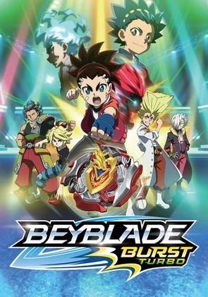 Beyblade: Burst Turbo (2018)