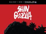 Shin Godzilla (2017)