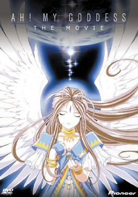 Ah! My Goddess: The Movie (2001)