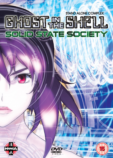 Ghost in the Shell: Stand Alone Complex: Solid State Society (2007)