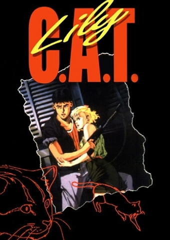 Lily C.A.T. (1995)