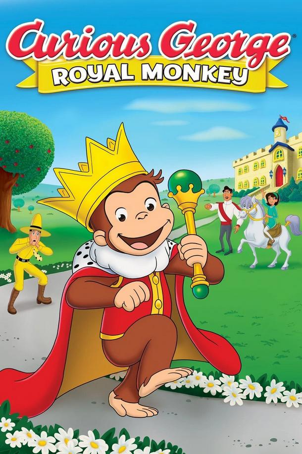 Curious George: Royal Monkey (2019)