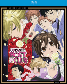 Ouran High School Host Club 2008 DVD Cover.PNG