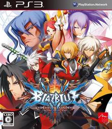 BlazBlue Chronophantasma 2014 Game Cover.PNG