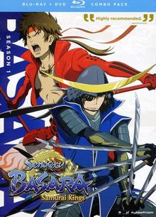 Sengoku Basara Samurai Kings 2010 Blu-Ray DVD Cover.PNG
