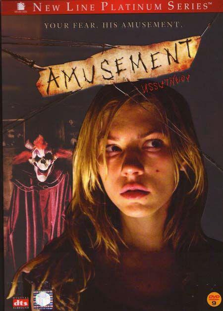 Amusement (2008)