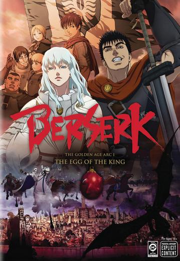 Berserk: The Golden Age Arc I: The Egg of the King (2012)