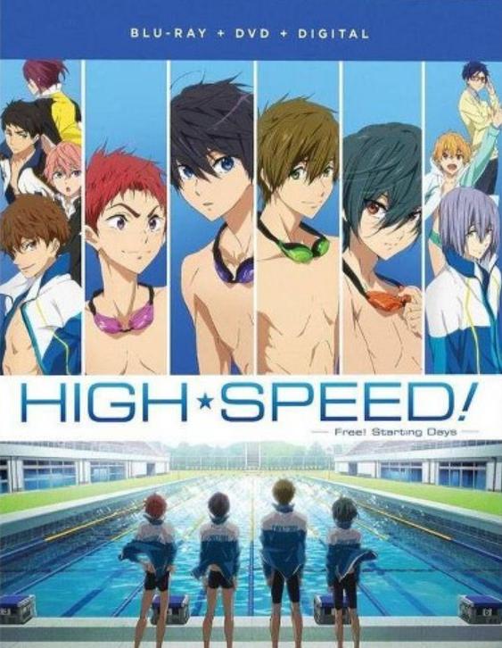 High Speed! Free! Starting Days (2018)