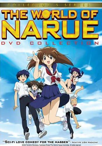 The World of Narue (2004)