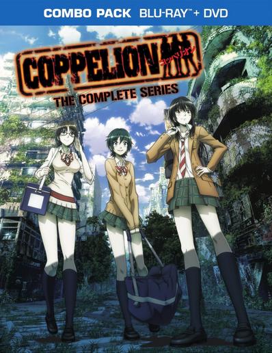 Coppelion (2015)