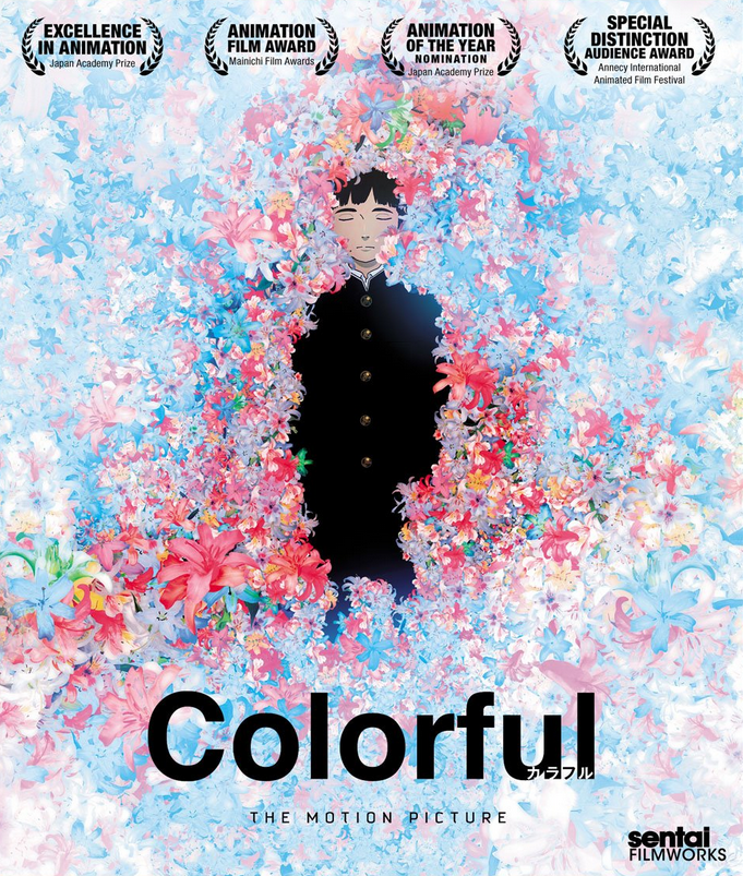Colorful: The Motion Picture (2013)